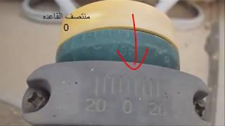 افضل طريقة للالنبي LNB ذو الخطين باقل تشويش لضبط الصحن للاستقبال دليل محمد الشمري