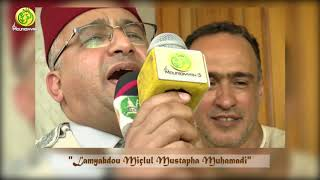 Lamyabdou Miçlul moustapha psalmodié par un Marocain: Ziar auprès du Khalif Général des Mourides