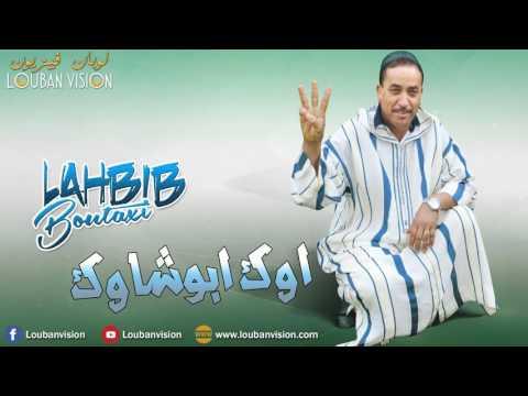 Jadid lhbib boutaxi 2017