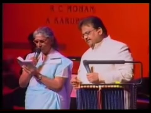 Malare Mounama live by Smt. S Janaki and S. P. B.