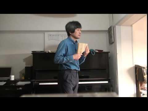 大束晋パンフルート入門14「El condor pasa コンドルは飛んでいく」(半音操作1)Susumu Otsuka