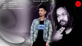 HAWA KARDA | LACHI PARDHAN ft. RJ KOHLI | NEW LATEST PUNJABI SONG 2018 | KRJ MUZIC PRODUCTION