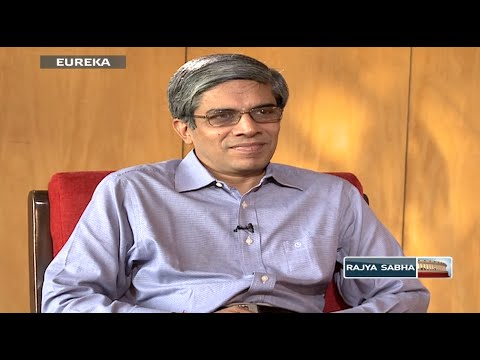 Eureka with Bhaskar Ramamurthi