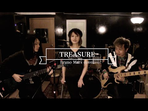【Bruno Mars】《TREASURE》Covered by Narziss,  Kit & Peggy