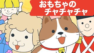 This song is a very famous Japanese children's song. It's one of th...