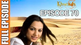 Khwaish - Episode 70