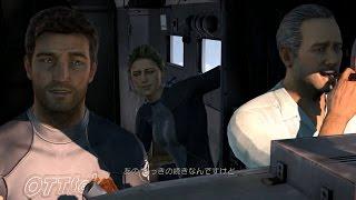 「チャプター1:冒険の始まり」 ~ 「チャプター2:エル・ドラドを追っ...