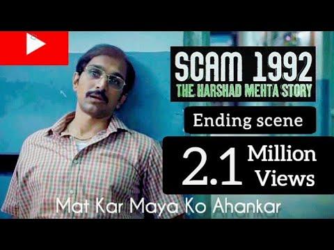 Scam 1992 ending scene 😢 Mat Kar Maya Ko Ahankar lyrics | Pratik Gandhi | Emotional and sad VM