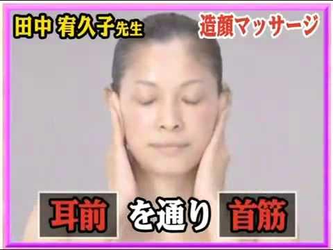 Шаг 7 Очищаем от жира зону возле носа