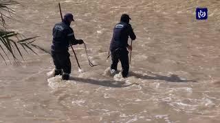 الدفاع المدني يواصل البحث عن الشاب المفقود الذي جرفته السيول في الزرقاء - (12/1/2020)