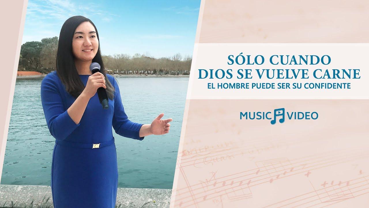 Música cristiana | Sólo cuando Dios se vuelve carne el hombre puede ser Su confidente