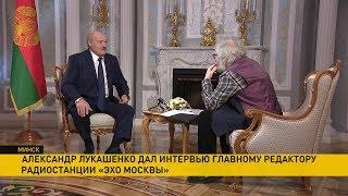 Лукашенко - Венедиктову: интеграция не повлечет за собой утрату суверенитета