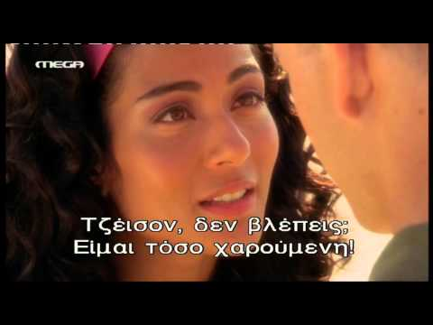 The Princess and the Marine - Kiss scene (Greek subs)