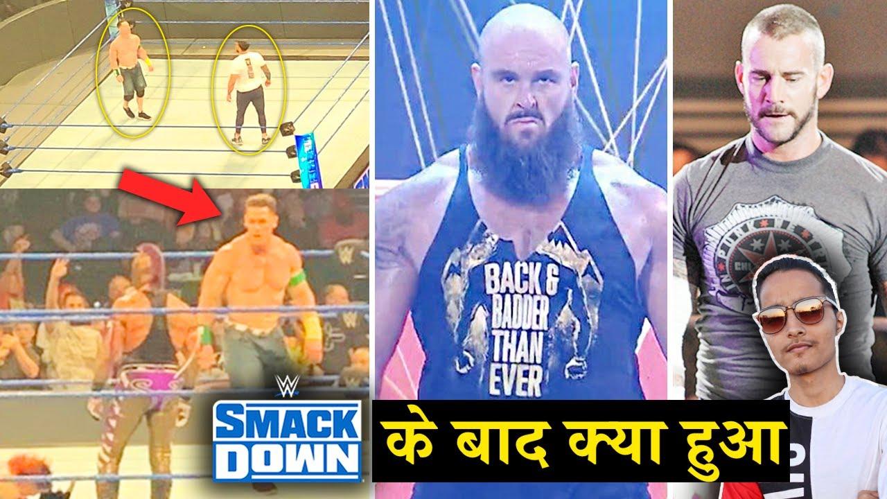 Roman Reigns & John Cena Match After Smackdown...CM Punk AEW Confirmed - WWE Smackdown Highlights