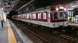 近鉄8600系X71編成普通橿原神宮前行き 高の原発車