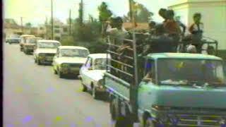 1982 BOSTANCI SÜNNET GEZDİRME