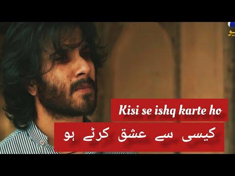 💔🥀khuda-aur-mohabbat-shayari❣️-khuda-aur-mohabbat-teaser-5-#sahibzadawaqarpoetry🥀🥀-sad-urdu-shayari