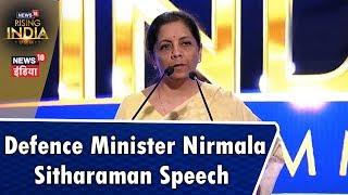 Video Defence Minister Nirmala Sitharaman Speech  | #News18RisingIndia download MP3, 3GP, MP4, WEBM, AVI, FLV Maret 2018