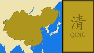 History of Qing Dynasty (China) : Every Year (Not Western Version)