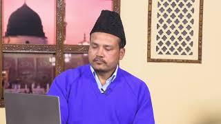 Tajweed-ul-Quran | Class-74