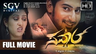 Saval - Kannada Full HD Movie 2018 | Kannada New Movies | Prajwal Devaraj, Sona Chopra
