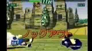 Virtua Fighter Kids Tournament