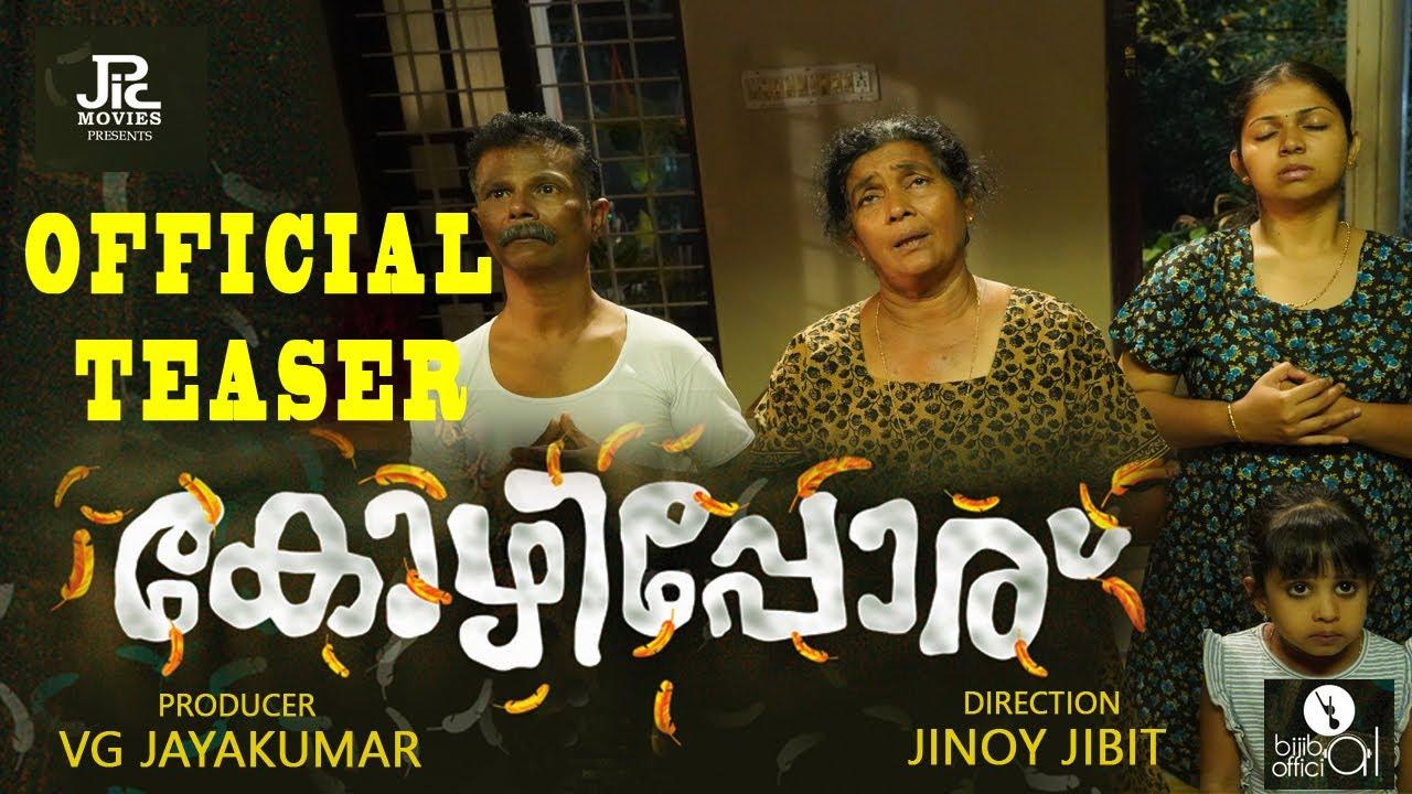 Kozhipporu (2020) Malayalam HD Movie