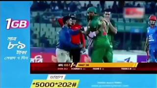 12 Most Emotional Moments in Cricket History   Cricket Friendship Moments T Series Lion production