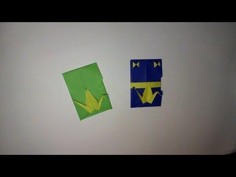 세뱃돈 봉투 접기, 종이학 봉투 접기, 색종이 봉투접기
