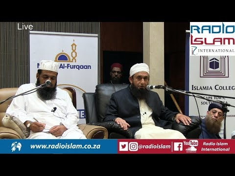 Ml Tariq Jameel's Exclusive Lecture Tour - Live From Cape Town - Radio Islam International