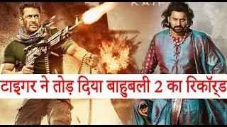 टूट गया बाहुबली 2 का रिकॉर्ड प्रभास हुए निराश - Tiger Zinda Hai Trailer Break Record - Salman Khan