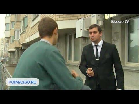 """Подростки Павшинской поймы выбирают криминальную субкультуру """"А.У.Е."""""""