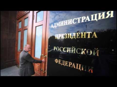 Декларации президента РФ и его администрации будут сданы до 1 апреля