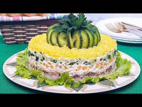 You печени Праздничный салат трески из The