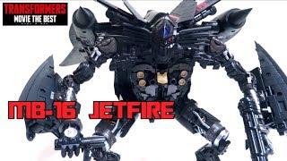【Transformers おもちゃ変形解説】MB-16 ジェットファイアー トランスフォーマー ムービーザベスト ヲタファのじっくり変形レビュー / TAKARA MB-16 Jetfire