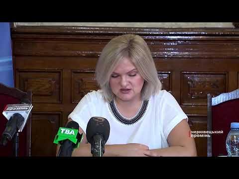 Чернівецький Промінь: Служба зайнятості Буковини  активно взялася за безробітних. Їх навчають працювати у котельнях