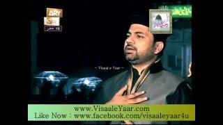 URDU MANQABAT( Ik Noor Ka Aalam Hai)SARWAR NAQSHBANDI.BY Visaal