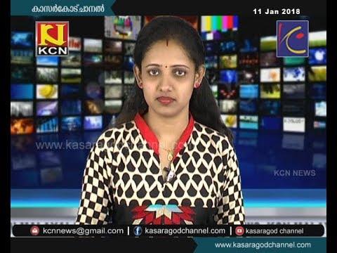 KCN Malayalam News 11 Jan 2018