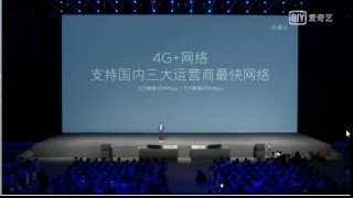 Xiaomi Mi6 Launch with The Tech Star | Hindi