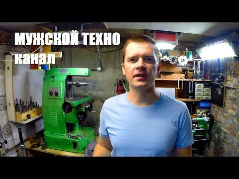 Игорь Негода - трейлер