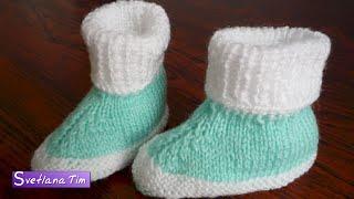Как связать Детские ПИНЕТКИ 0-3 месяцев (для новорожденных). Вязание спицами # 332