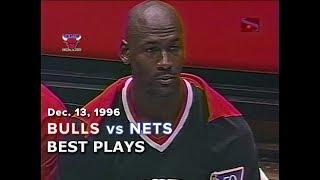 December 13, 1996 Bulls vs Nets highlights
