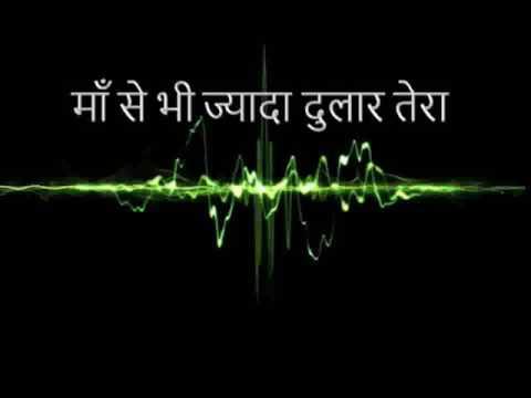 New Bhajan ! Sagar se gehra hai pyar tera
