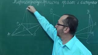 Тема 9 Урок 2 Перпендикулярність прямої і площини Ознака - 10 клас