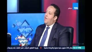 سمر نجيدة عن سد عجز الموازنة : هننتحر انتحار جماعي