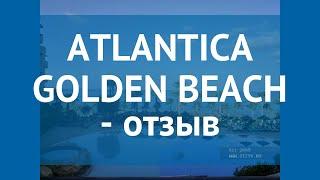 ATLANTICA GOLDEN BEACH 4* Кипр Пафос отзывы – отель АТЛАНТИКА ГОЛДЕН БИЧ 4* Пафос отзывы видео