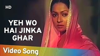 Yeh Wo Hai Jinka Ghar (HD) | Aakhri Mujra (1981) | Zarina Wahab | Popular Bollywood Songs