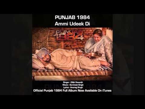 Ammi Udeek Di | Diljit Singh Dosanjh |...