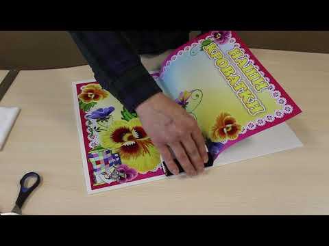 Как сделать стенд из потолочной плитки своими руками