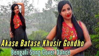 Akase Batase Khusir Gondho Bengali Version Cover Dance    HD 720pix